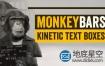 AE脚本:条形框文字字幕动画 Aescripts MonkeyBars v1.06