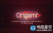 AE脚本:多边形网格面片生成动画 Aescripts Origami V1.2.4