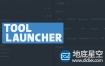 AE脚本:插件表达式管理搜索调用 Aescripts Tool Launcher V1.4.1