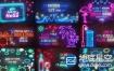 AE模板-创意发光的霓虹灯歌词文字动画 Neon Lyrics Template