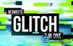 AE插件:信号损坏画面撕裂 AESweets Glitch 7in1 v1.0.3