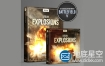 音效素材:680个导弹炸弹轰隆建筑物爆炸游戏电影无损音效