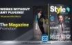 AE模板-3D时尚杂志展示电子书介绍片头 The Magazine Promotion