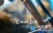 LUT预设:12组DJI大疆航拍视频常用调色预设