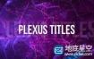 AE模板-未来高科技动态背景文字开场 Hi-Tech Dynamic Titles