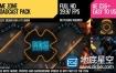 AE模板-三维游戏视频推广电影预告片动画 Game Zone
