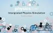 AE插件:物理碰撞动力学模拟 Physics Now v1.01+使用教程