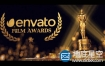AE模板-奥斯卡颁奖典礼提名片头动画 Awards Logo