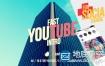 AE模版-时尚动感城市旅游vlog幻灯片 Youtube Fast Intro 4