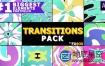 AE模板-多彩卡通手绘流动液体转场过渡动画元素 Colorful Cartoon Transitions