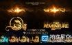 AE模版-火焰粒子灰尘logo标志展示动画 Double Particle Hit Logo Reveal