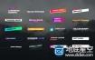 AE模板-20组彩色文字标题排版字幕条人名条动画 20 Creative Lower Thirds