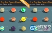 3D模型:低多边形星球 Cgtrader – Low Poly Solar System Planets Isometric Low-poly 3D model