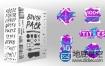 AE模板-笔刷油渍水墨中国风水彩标题文字书写转场动画 Brush Pac