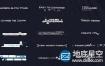 AE模板-未来派科技信号失真文字标题排版动画