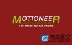 AE脚本:运动图形关键帧复制拷贝控制MG动画 Aescrpts Motioneer V1.0