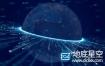 AE模板-高科感互联网通讯信息粒子标志logo展示动画