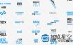 PR预设-120组文字标题排版动画