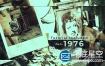 AE模板-复古历史时间轴回忆纪录片动画