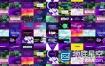 AE模板-100种时尚动感视频转场排版设计动画
