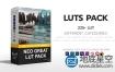 LUTs预设:225+不同风格分类LUTs视频调色预设效果
