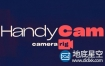 AE插件:快捷摄像机绑定控制 Aescripts HandyCam v1.0