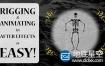 AE插件:人物骨骼绑定 Aescripts BAO Bones V1.5.7