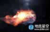 AE模板-喷射的火焰logo标志展示动画