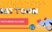 AE插件:图层贴图纹理制作 Aescripts PATTOON v1.0