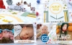 AE模板-可爱的婴儿生日卡通翻页相册