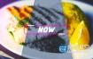 AE模板-时尚动感产品美食食物介绍分屏