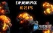 视频素材:5套真实的爆炸火球滚滚浓烟素材