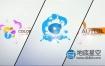 AE模板-企业公司液体流体logo标志展示