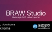 PR/AME插件:Blackmagic RAW素材导入 Aescripts BRAW Studio v1.5.3 for Premiere Pro