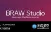PR/AME插件:Blackmagic RAW素材导入 Aescripts BRAW Studio v1.5.3 for Premiere Pro