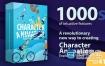 AE模板-500个180度可旋转的卡通人物职业场景动作绑定MG动画包 Character Animation Explainer Toolkit