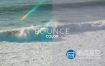 LUTS预设:10个大气GH5 VLOG灰片LUTS视频调色预设