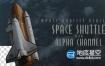 视频素材:宇宙飞船航天空间项目空间站地球科幻电影素材
