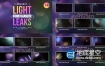 视频素材:30组唯美梦幻光斑漏光折射光效微动镜头叠加视频素材