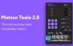 AE脚本:关键帧曲线调节中心点对齐 Motion Design School – Motion Tools 2+中文教程