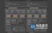 C4D插件:动画扩展工具 animTools