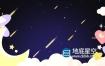 视频素材:卡通儿童流星雨深蓝天空新月光环静谧夜晚睡前故事边框视频