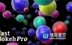AE插件:景深模糊插件破解版 Rowbyte Fast Bokeh Pro v1.1.0 for After Effects Win/Mac
