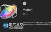 苹果视频制作编辑软件 Motion 5.4.7 英/中文破解版 免费下载