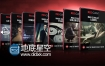 红巨人降噪磨皮调色插件套装Red Giant Magic Bullet Suite v13.0.12 Win/Mac支持Adobe 2020