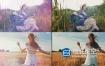 视频素材:150个唯美漏光耀斑炫光MV镜头光晕视频素材