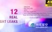 视频素材:12个漂亮柔美镜头炫光4K视频动画素材 Light Leaks