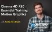 C4D教程:C4D R21新手入门基础教程(英文字幕) Lynda – Learning Cinema 4D R21