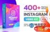 AE模板:400组INS时尚图片文字排版片头动画 Instagram Stories v2.6