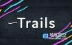 AE脚本:运动路径拖尾线条轨迹MG动画 Trails v1.02+使用教程